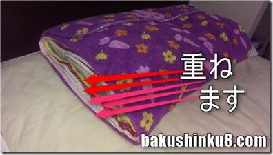 ストレートネック用タオル枕