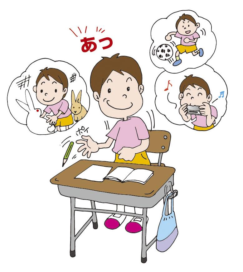 発達障害,子供,予防